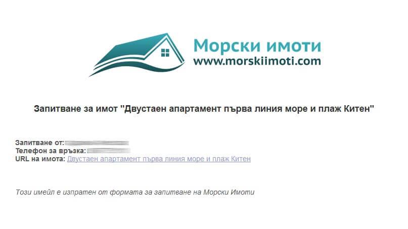 Сайт на агенция за недвижими имоти Морски имоти